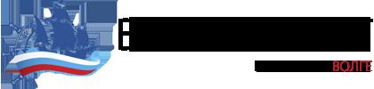 «ВОЛГА-ФЛОТ» — речные круизы по Волге
